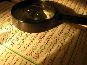 Difference of the Qur'an Narrations
